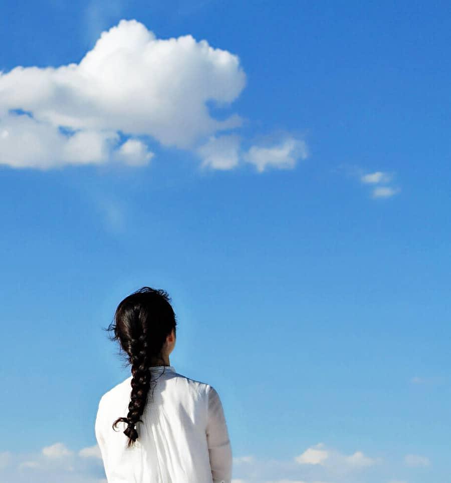 Le Ciel du dedans